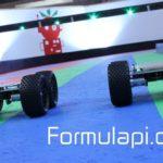 Formula Pi . com